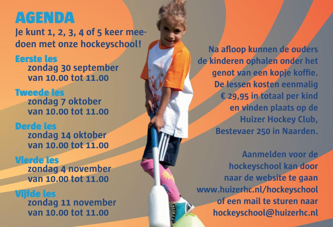 Huizer Hockeyschool 2018